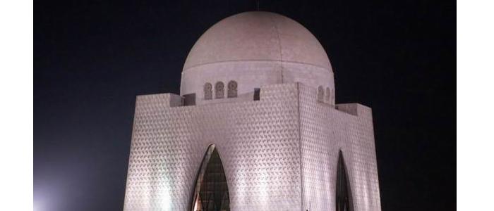 Quaid-i-Azam Muhammad Ali Jinnah